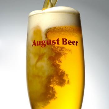 アウグスビール